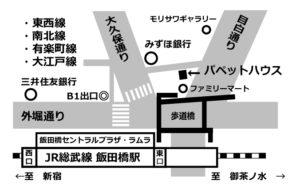 ホームページで使用の地図